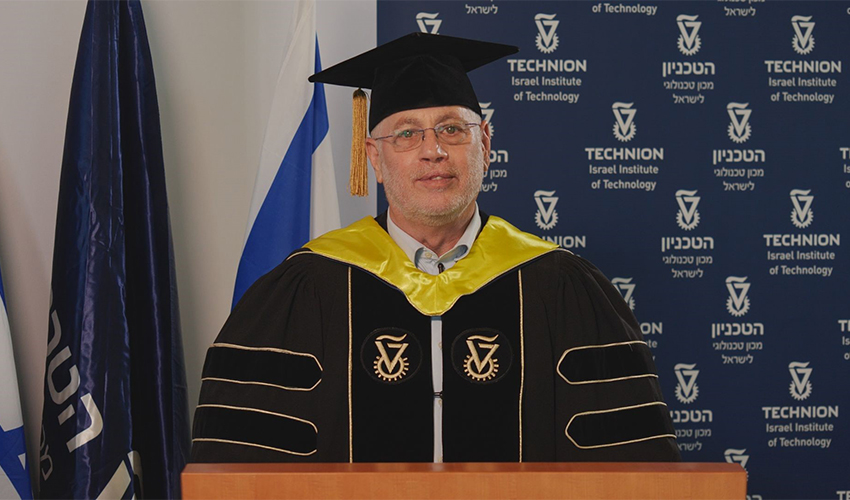 נשיא הטכניון פרופ' אורי סיון בטקס (צילום: דוברות הטכניון)