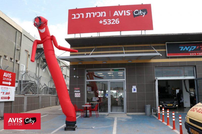 סניף מכירת הרכב הגדול בצפון נפתח בחיפה, צילום: אליקו