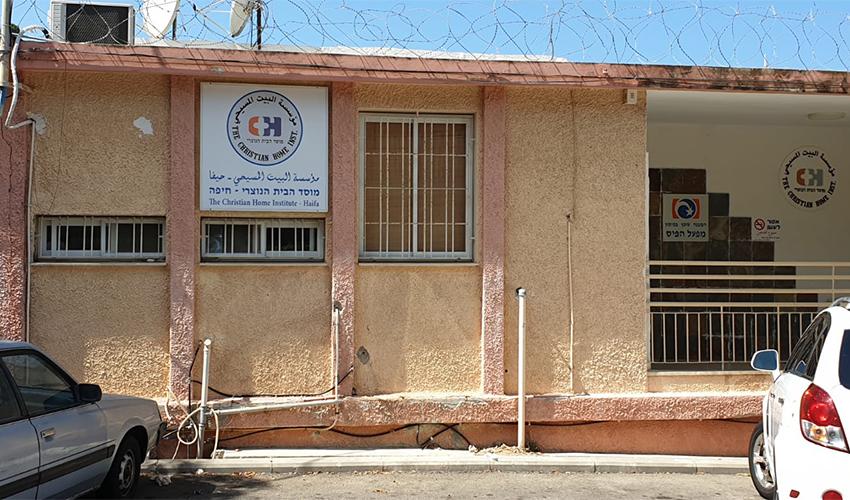 הנכס במושבה הגרמנית שבו פועלת עמותת מוסד הבית הנוצרי (צילום: בועז כהן)