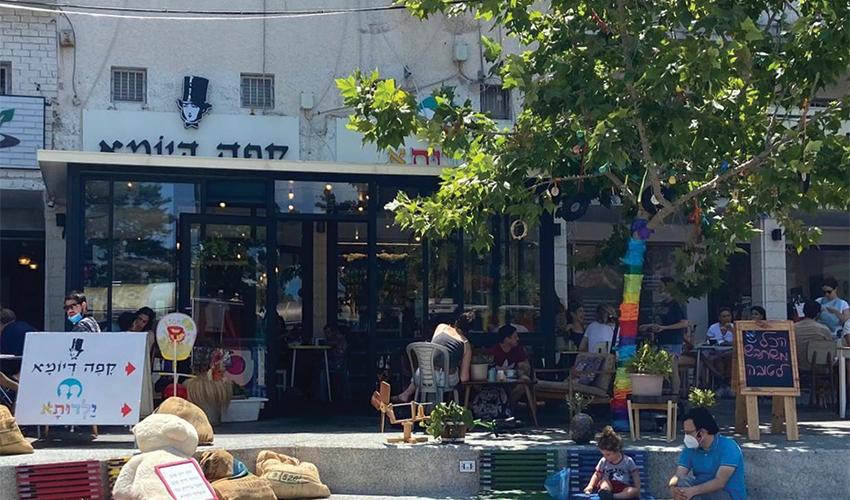 קפה דיומא (צילום: נועה צולר)