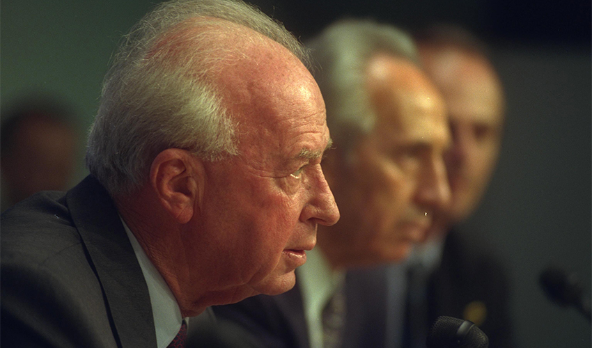 "יצחק רבין (צילום: יעקב סער, לע""מ)"