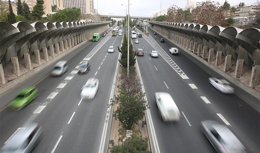 כביש בגין בירושלים (צילום: אמיל סלמן)