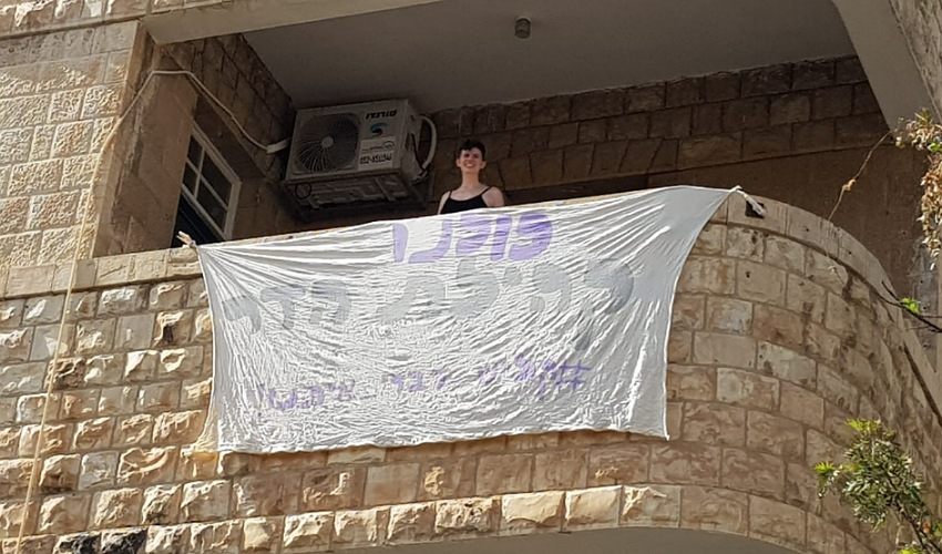 המחאה של תושבי הדר נגד ראש העיר (צילום: נגה לב)