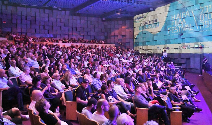 פסטיבל הסרטים (צילום: ראובן כהן)