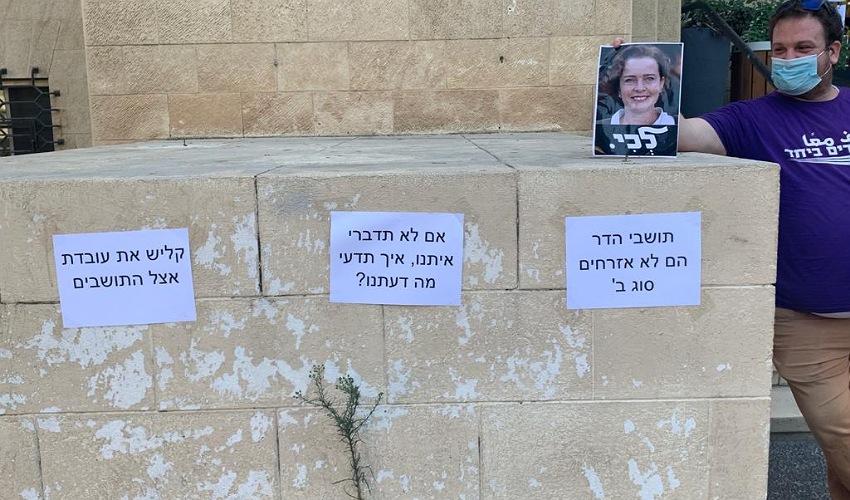 מיצב המחאה ברחבת עיריית חיפה (צילום: גילה זמיר)