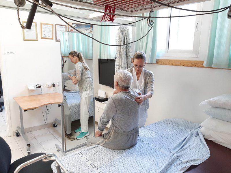 המכון לריפוי בעיסוק: טיפול מקצועי ומתקדם בכל מחלקות המרכז הרפואי בני ציון. צילום: מחלקת שיווק, המרכז הרפואי בני ציון