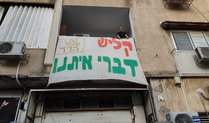 המחאה של תושבי הדר נגד ראש העיר (צילום: רביד שמולביץ)