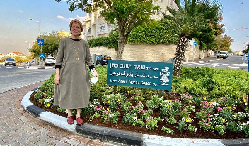 אלירז קראוס, בתו של הרב שאר ישוב כהן, בכיכר על שמו של אביה (צילום: ראובן כהן, דוברות עיריית חיפה)