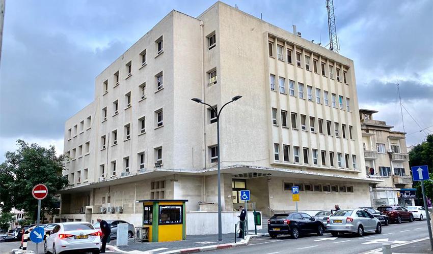 בניין אגף אכיפת הגבייה של עיריית חיפה
