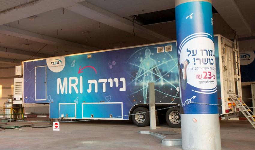 ניידת ה-MRI שהוצבה בסינמול (צילום: מירב אובנטל)