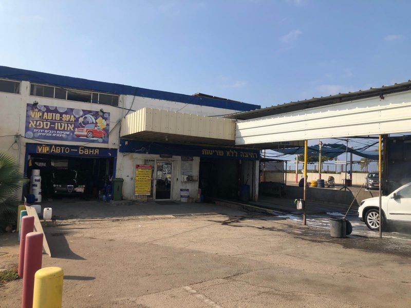 שטיפת רכבים ואביזרי רכב בחיפה: אוטו ספא- אמנות שטיפת הרכב. צילום עצמי