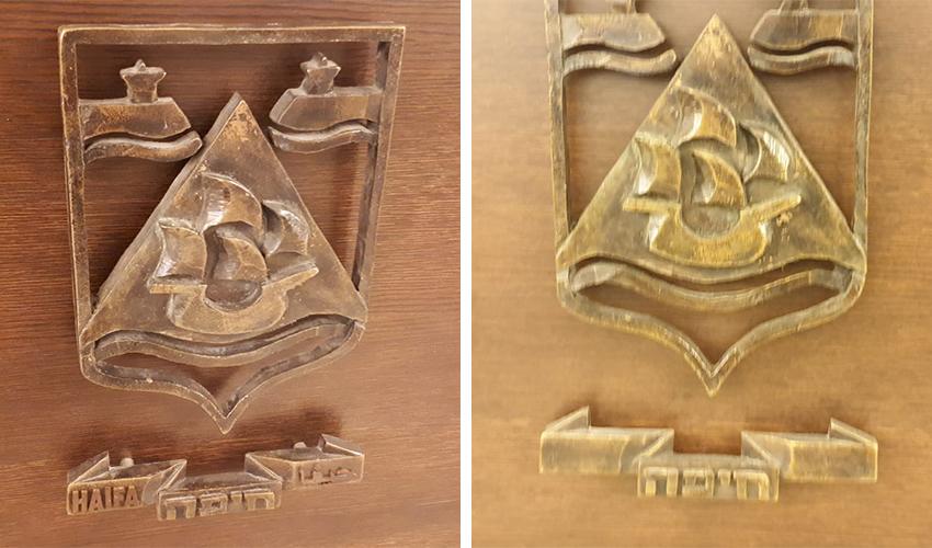 הסמל לפני ואחרי