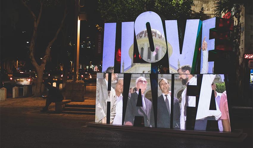 """תמונתו של יצחק רבין בגנים הבהאיים על גבי המיצג """"I LOVE HAIFA"""" בסיטי סנטר (צילומים: מיכה בריקמן; צביקה ישראלי, לע""""מ)"""