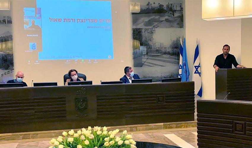 כנס שיתוף הציבור להצגת תוכנית ההתחדשות העירונית לקרית שפרינצק ולרמת שאול (צילום: ראובן כהן, דוברות עיריית חיפה)