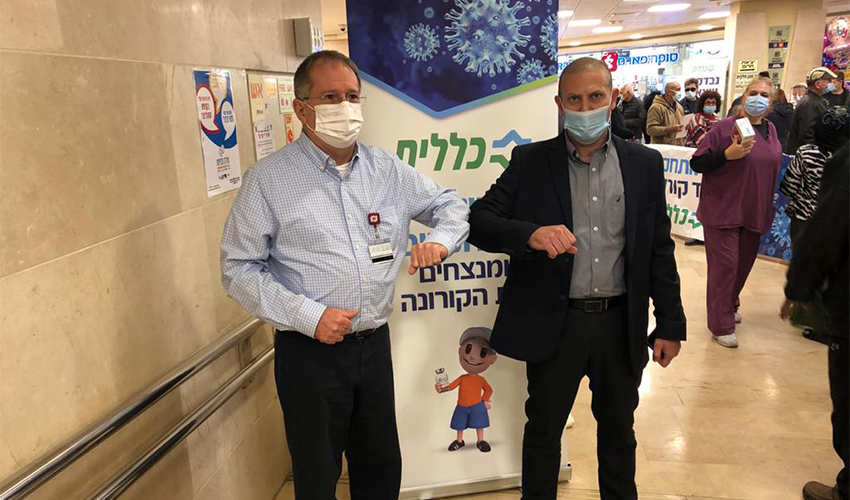 """ד""""ר מיכאל הלברטל ורונן נודלמן (צילום: דוברות שירותי בריאות כללית)"""