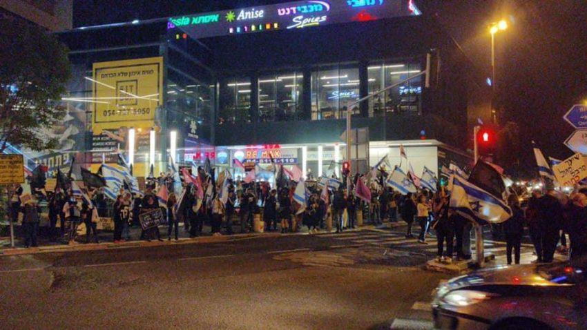 הפגנה נגד ראש הממשלה בנימין נתניהו במרכז חורב