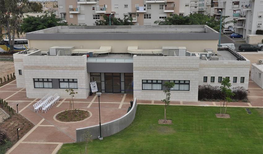 מכללת שאנן (צילום: דוברות מכללת שאנן)