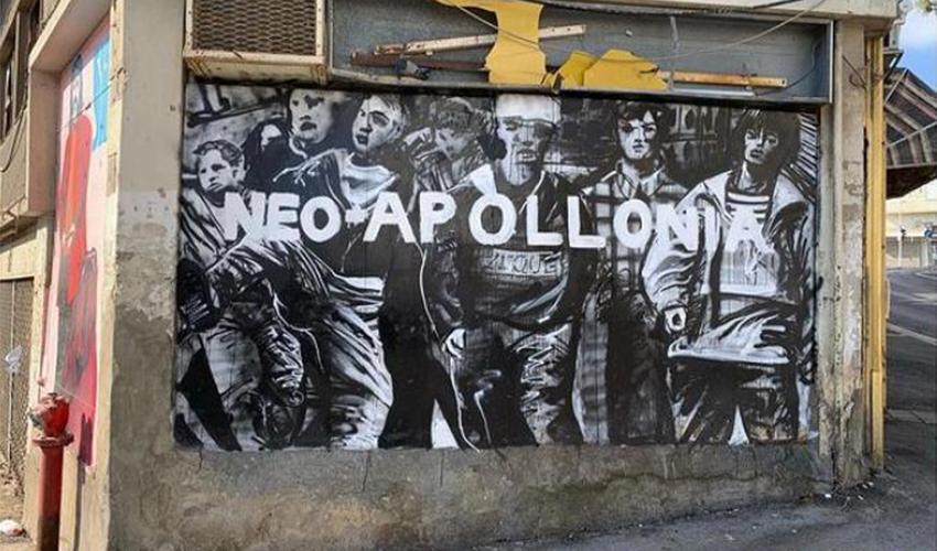 גרפיטי של Neo.Apo ברחוב שפירא בחיפה (צילום: חגית הורנשטיין)