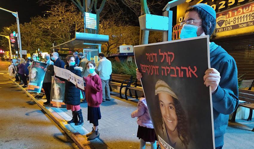 ההפגנה במחאה על מותו של אהוביה סנדק