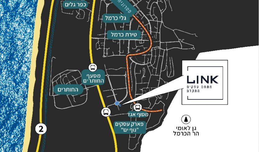 מפה - LINK (לינק) – מתחם עסקים מתקדם בשכונה חדשה בטירת הכרמל