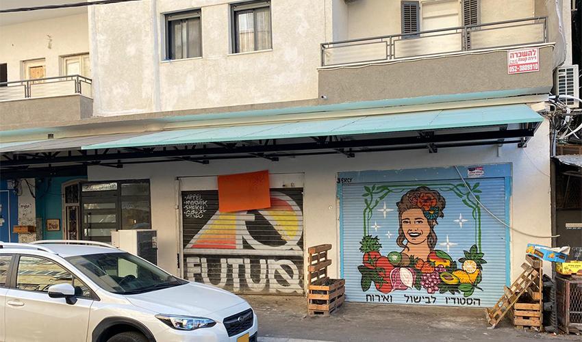 שוק תלפיות (צילום: ראובן כהן, דוברות עיריית חיפה)