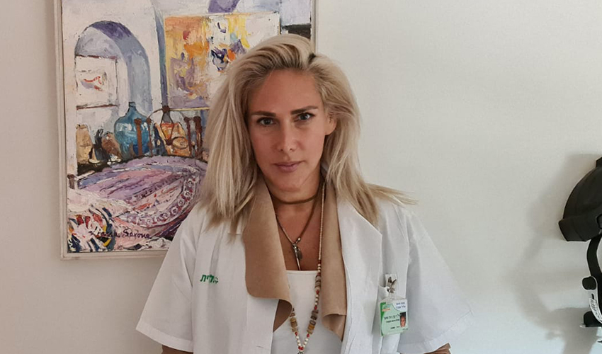 """ד""""ר קרן חת שוער (צילום: דוברות שירותי בריאות כללית)"""