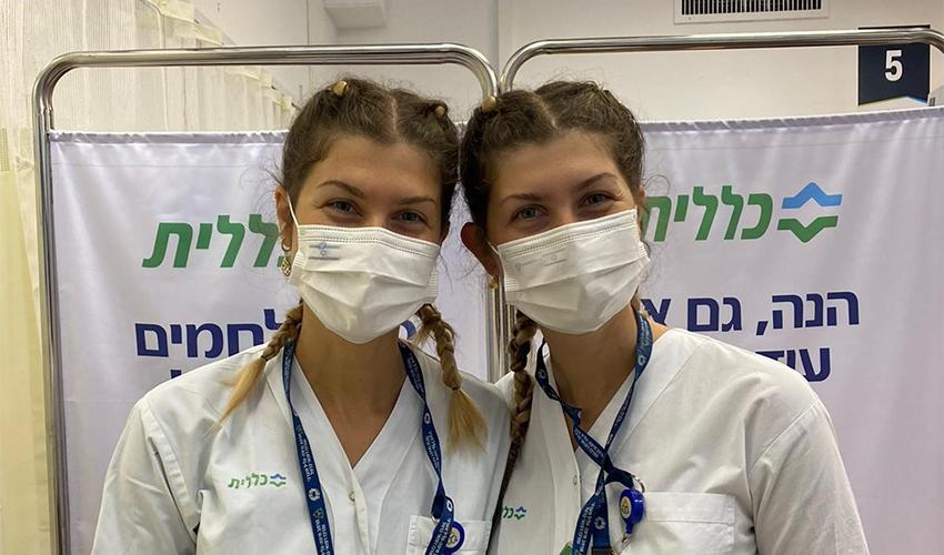 האחיות דריה שיבקו וקטיה קגנובה (צילום: דוברות שירותי בריאות כללית)