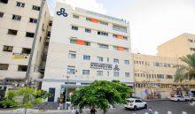 קמפוס הנמל בחיפה (צילום: שלומי מזרחי)