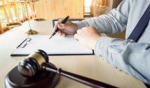 עורך דין פינוי מושכר בחיפה (צילום: א.ס.א.פ קריאייטיב INGIMAGE)