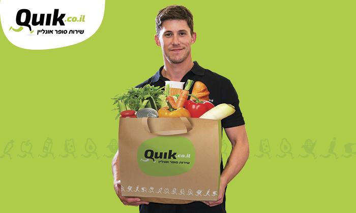 רשת Quik - השקחנית החדשה שעקפה את המתחרים (צילום: מנחם רייס)