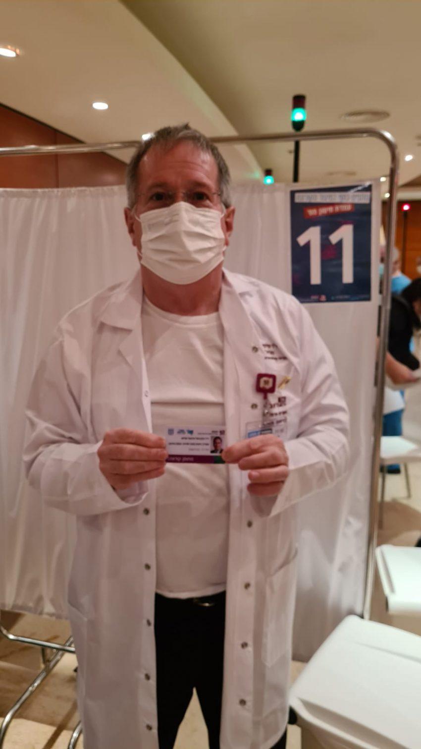 """ד""""ר מיכאל הלברטל אחרי החיסון השני (צילום: דוברות הקריה הרפואית רמב""""ם)"""