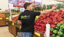 רשת Quik - עושים בשבילכם את הקניות בסופר (צילום: מנחם רייס)