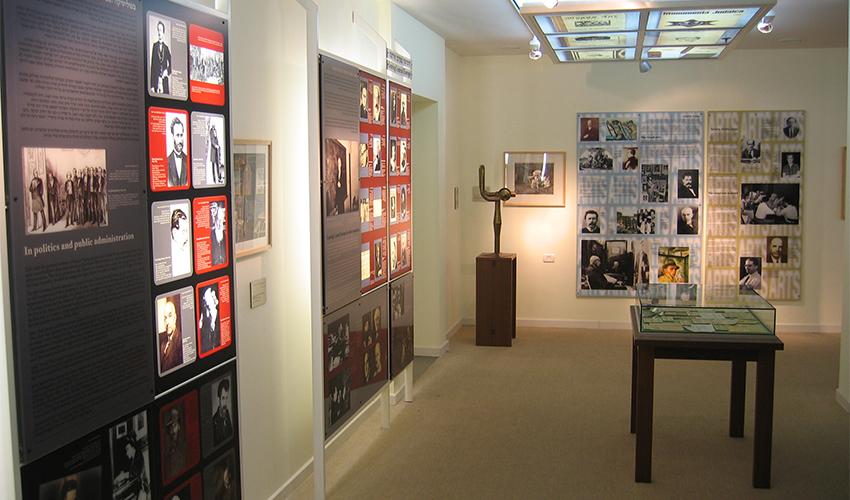 המוזיאון למורשת יוצאי התרבות הגרמנית (צילום: talmoryair, wikimedia)