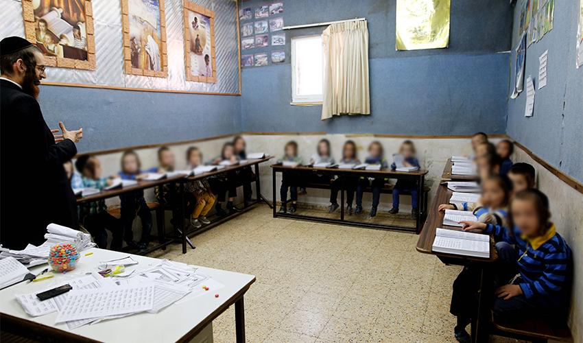 ילדים חרדים בתלמוד תורה (צילום: גיל כהן מגן)