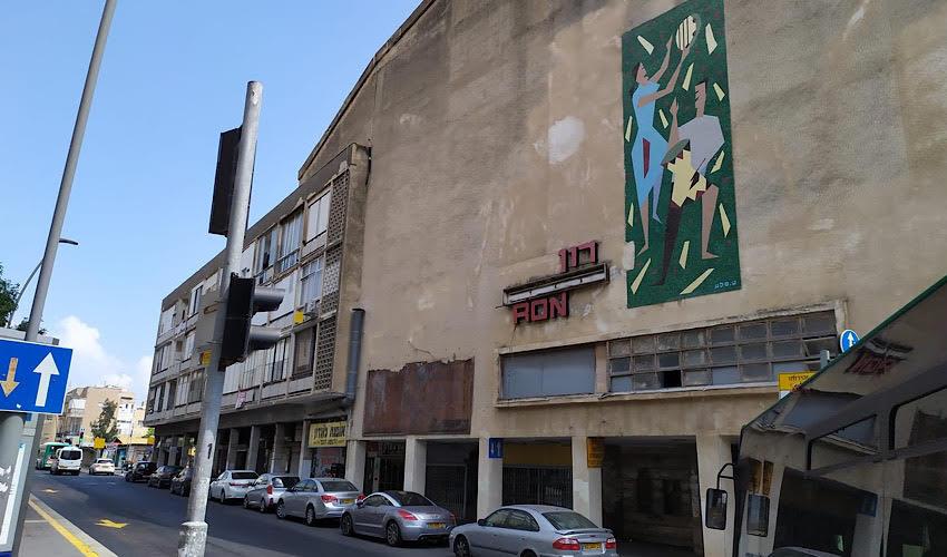 קולנוע רון (צילום: עומרי זילכה, מתוך הבלוג פינת רחוב)