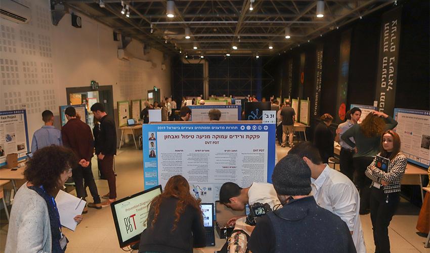 """תחרות """"מדענים ומפתחים צעירים"""" (צילום: יובל כהן אהרונוב)"""