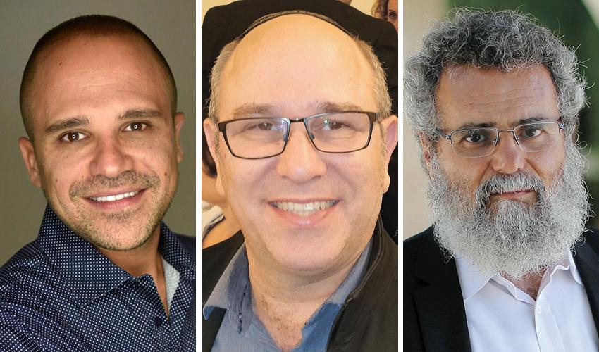 הרב דובי חיון, יואב רמתי ויוסי שלום (צילומים: אמיל סלמן, רועי אשר)