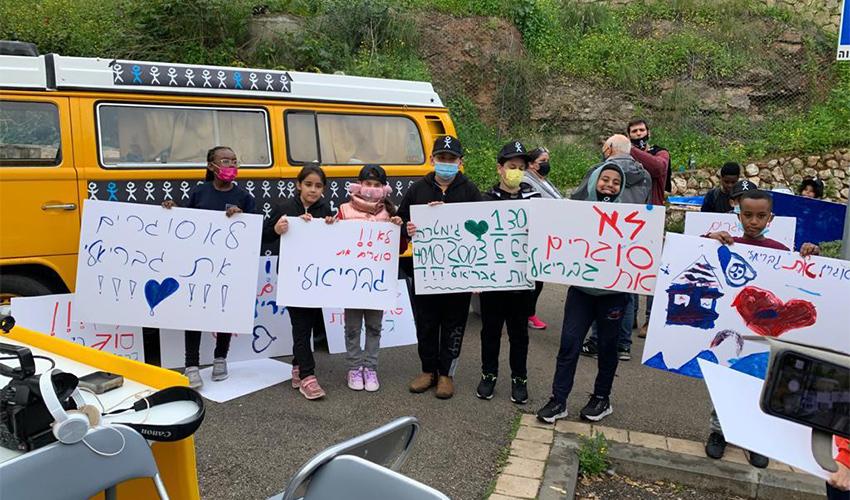 ההפגנה נגד סגירתו של בית הספר גבריאלי (צילום: יעל לוטן)