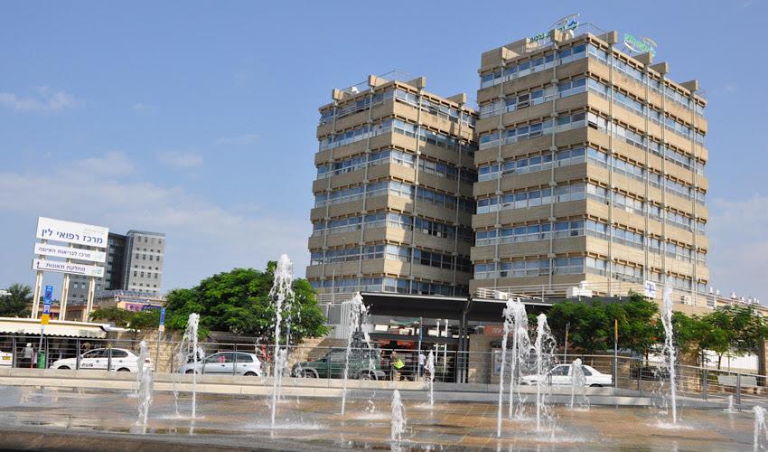 המרכז הרפואי לין (צילום: דוברות שירותי בריאות כללית)