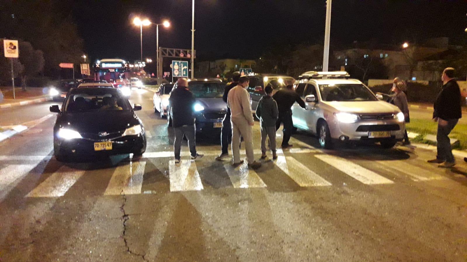 חסימת כביש בהפגנה בקרית שמואל