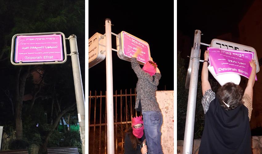 פעילות פמיניסטיות תולות שלטים ורודים שכיסו את שלטי הרחובות
