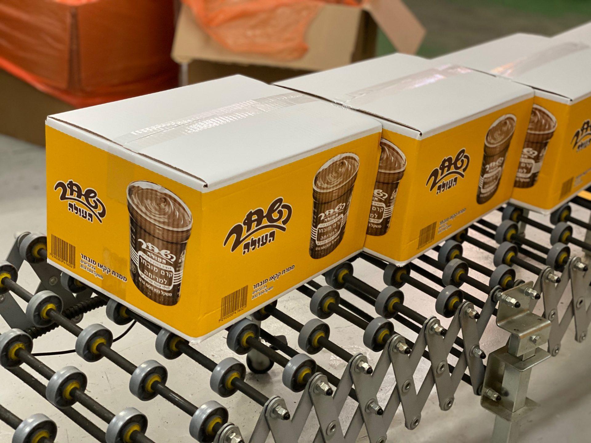 """הטעם תפס עד מהרה את קהל הצרכנים. שוקולד """"השחר"""" (צילום: יח""""צ)"""