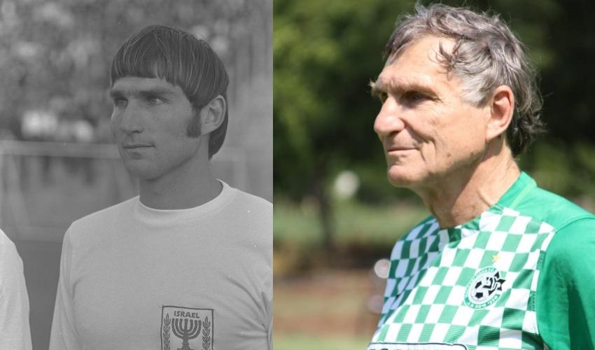 יוחנן וולך, שנת 2021, ובמדי נבחרת ישראל, 1970 (צילומים: יובל בוסין, משה מילנר - אוסף התצלומים הלאומי)