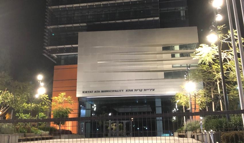 הבניין החדש של עיריית קרית אתא (צילום: מיכל גילת)