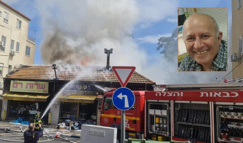 """השריפה ב""""שירות רם""""; למעלה מימין: חיים רוזן (צילום: דוברות כבאות והצלה מחוז חוף)"""