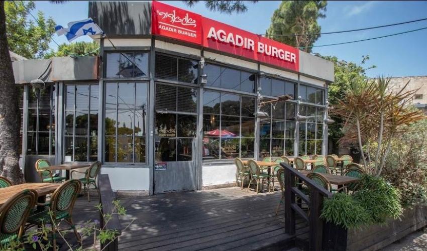 מסעדת אגאדיר (צילום: אתר מסעדת אגאדיר)