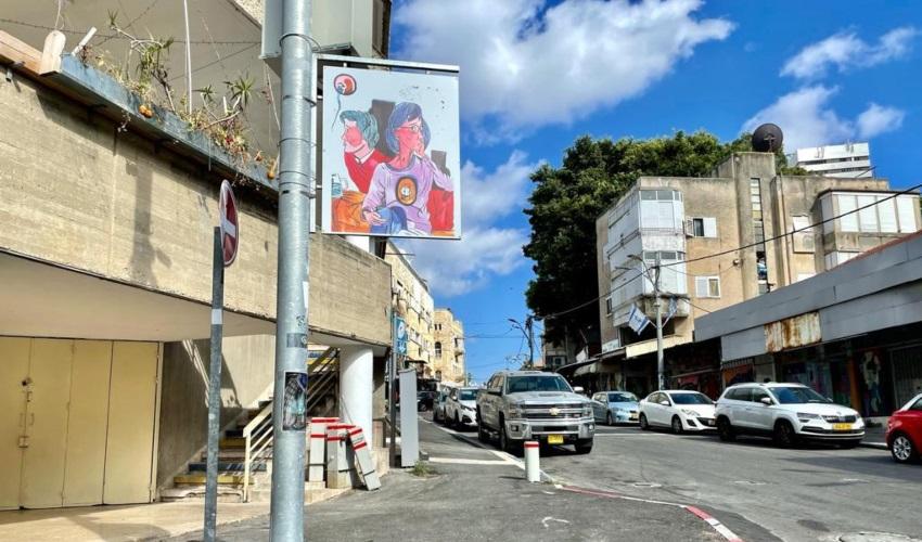 יצירה על גבי עמודי תאורה (צילום: ראובן כהן, עיריית חיפה)