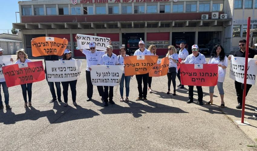 ההפגנה של ההסתדרות במרחב חיפה למען לוחמי האש (צילום: הסתדרות מרחב חיפה)