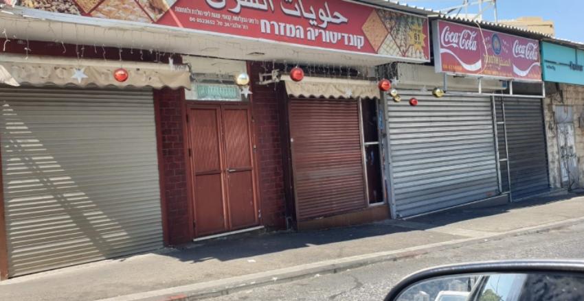 שביתה במגזר הערבי (צילום: בועז כהן)