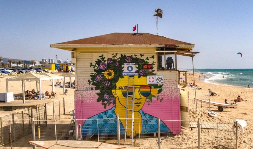 חוף הסטודנטים הפך לחוף הגאווה (צילום: ניר בלזיצקי, דוברות עיריית חיפה)